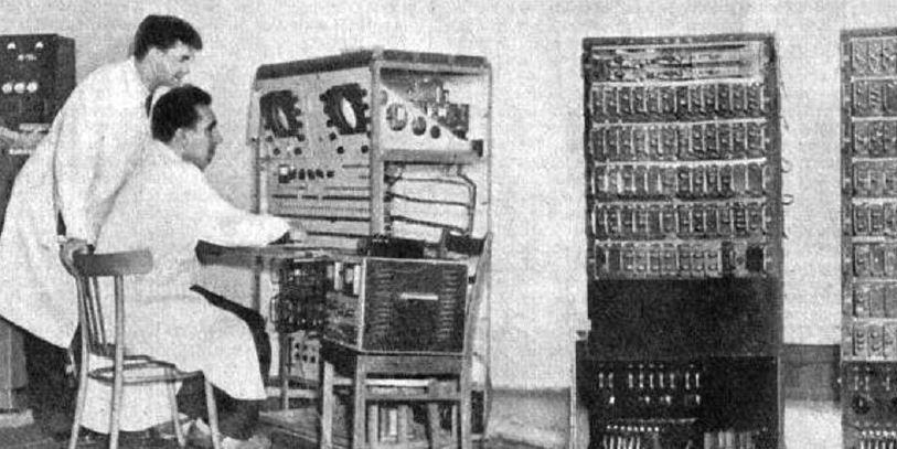 70-lecie informatyki w Polsce